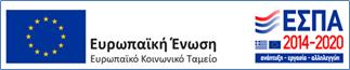 Β. ΚΑΤΣΟΥΠΑΣ ΚΑΙ ΣΙΑ Ε.Ε. - Ενίσχυση Μικρών και Πολύ Μικρών Επιχειρήσεων που επλήγησαν από την πανδημία Covid-19 στην Περιφέρεια Ηπείρου